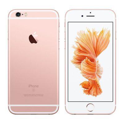 iphone 6s price rose gold