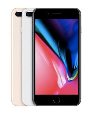 iPhone 8 Plus Price in Pakistan