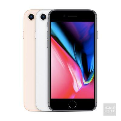 Price of iPhone 8