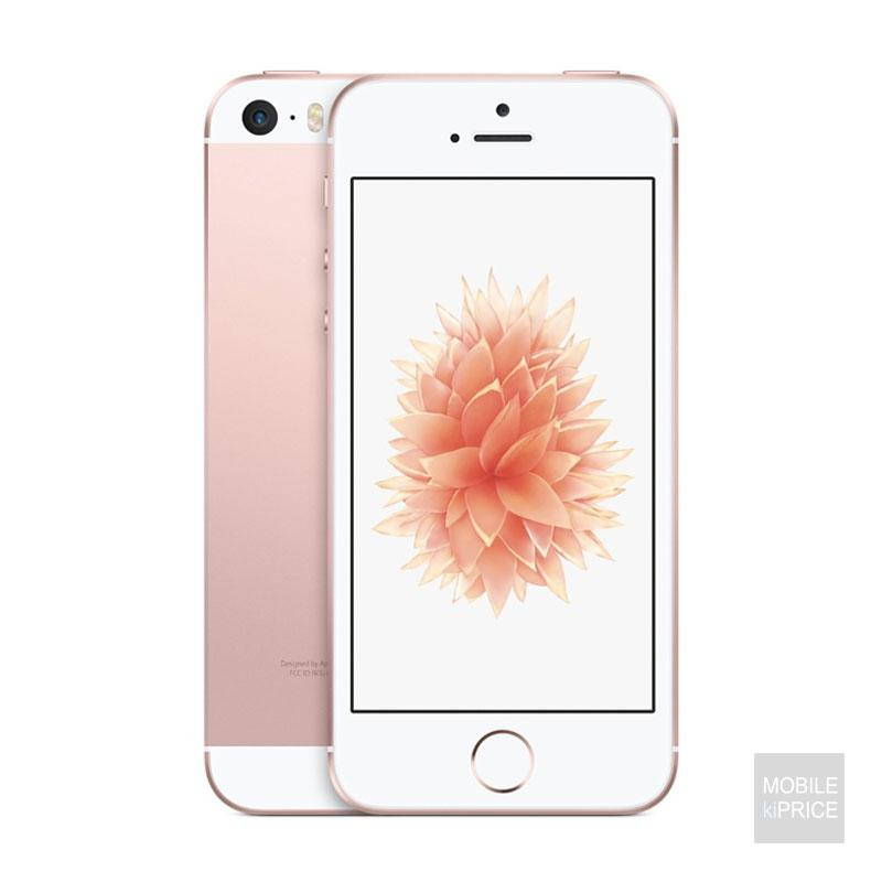 iPhone SE price in Pakistan